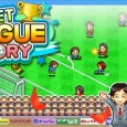 Pocket League Story: Create your own football team and take them to worldwide stardom! Kairosoft have put another little gem out onto the Android Market with this football game.  As...