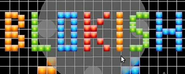 board puzzle games